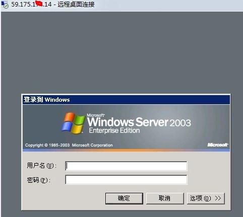 Tudutalk-screen-20130607100749.jpg