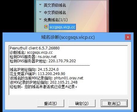 QQ图片20130910222218.jpg