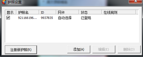 QQ截图20130929113208.png