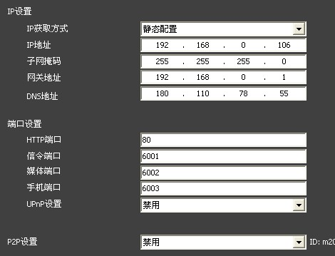 QQ图片20131219130741.jpg