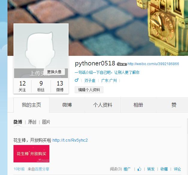 IF~P30ROR0~0E_76M}$PL9L.jpg