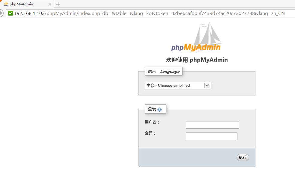 7-phpmyadmin.jpg