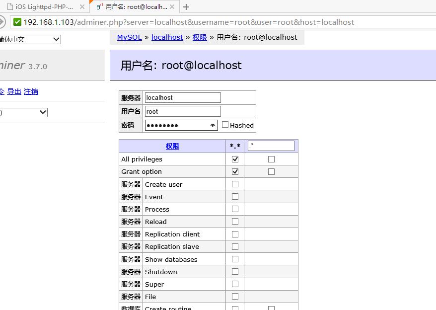 4-rootpw.jpg