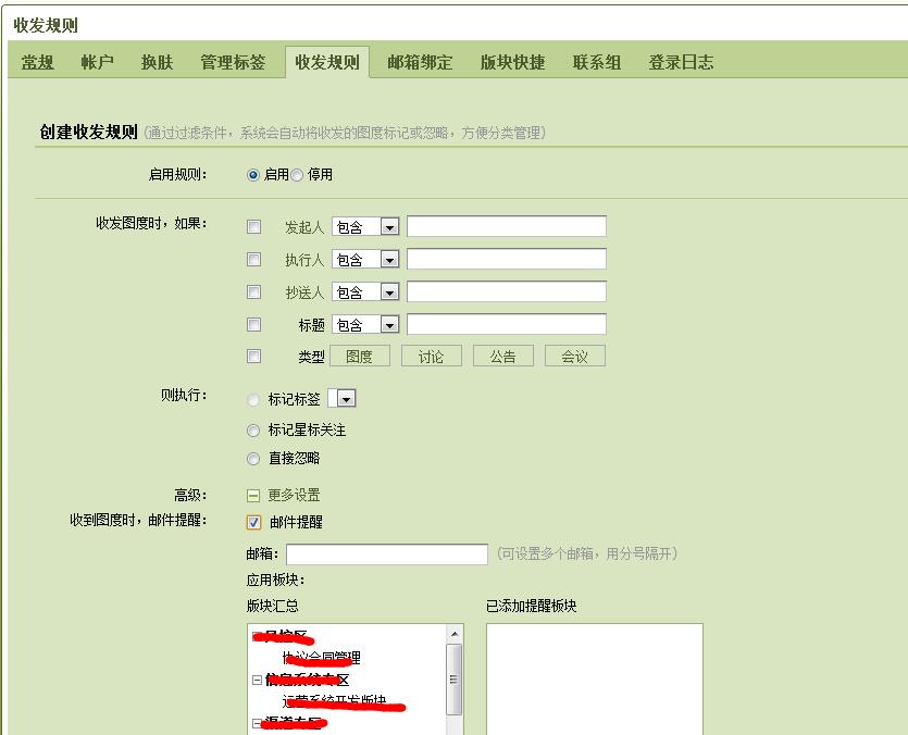QQ截图20141111161019.png
