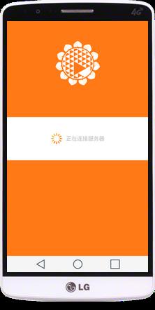 LG G3 (D857) 安卓5.0.1 无法登录