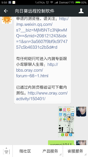 Screenshot_2015-06-20-09-58-19.png