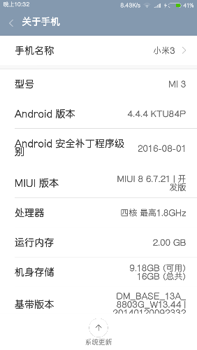 Screenshot_2016-07-28-22-32-37-564_com.android.settings.png