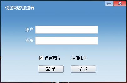 悦游2.png