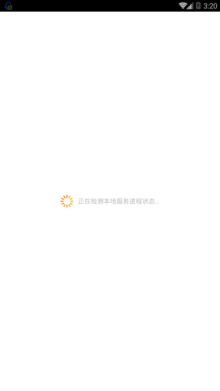 Screenshot_2016-10-06-15-20-07.png