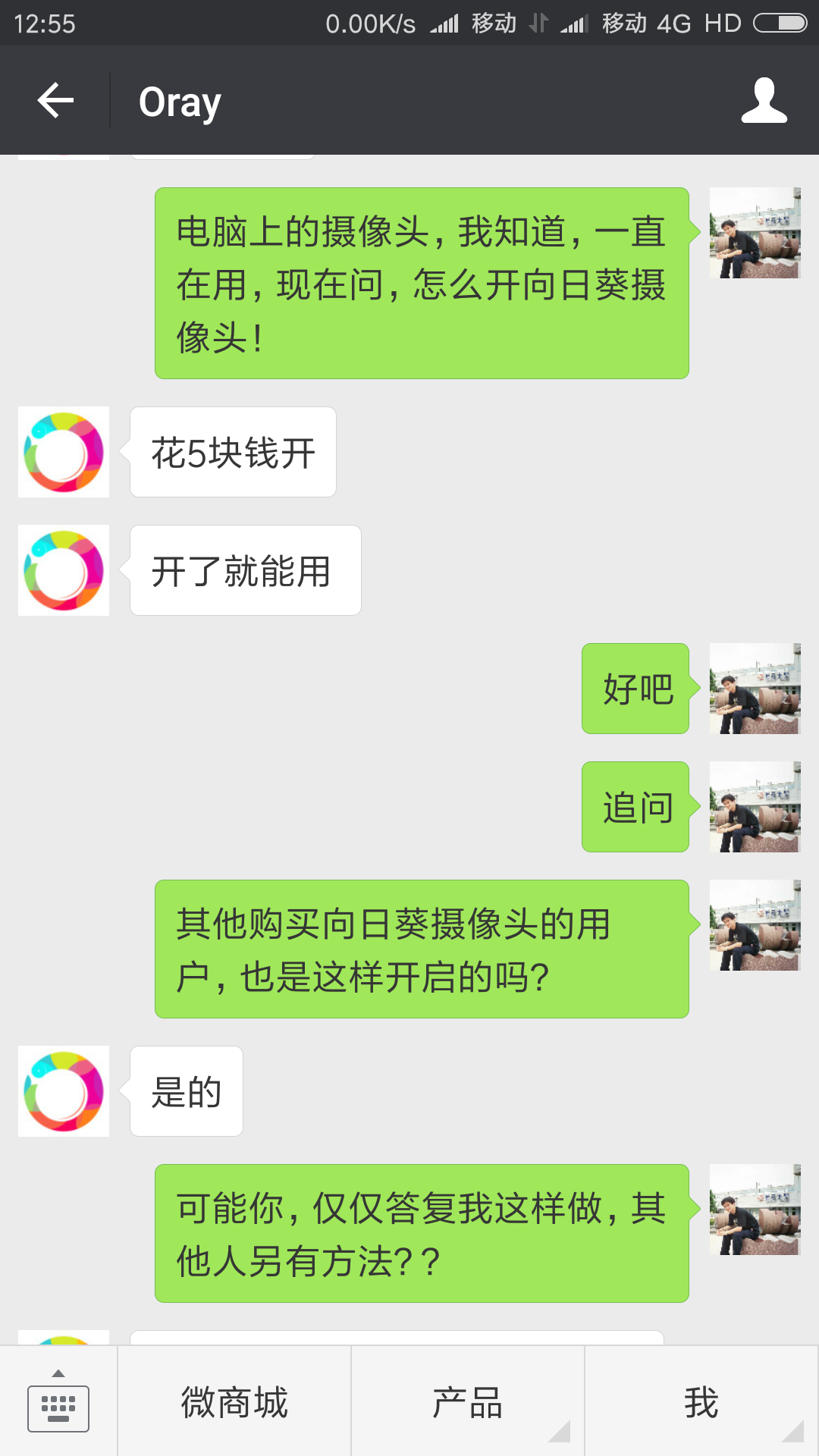 Screenshot_2016-10-11-12-55-35-620_com.tencent.mm.png