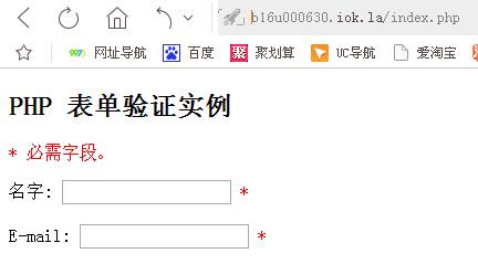 访问web服务器成功