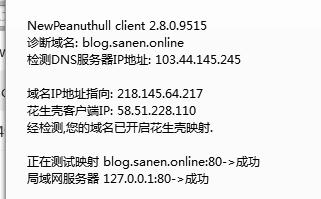 QQ图片20170222212529.png
