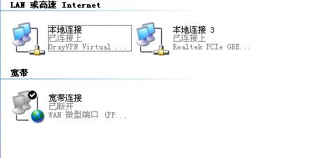 MPFQ[QXD799JHRWRD38B)LC.png