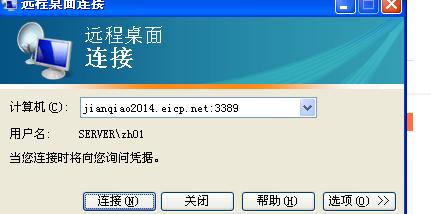 QQ图片20170321132101111.png