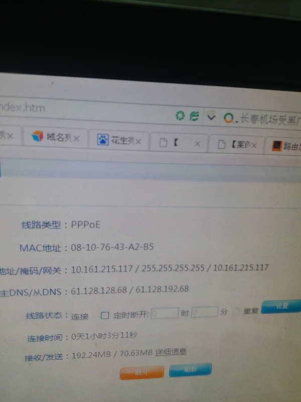 花生壳错误3_副本.jpg